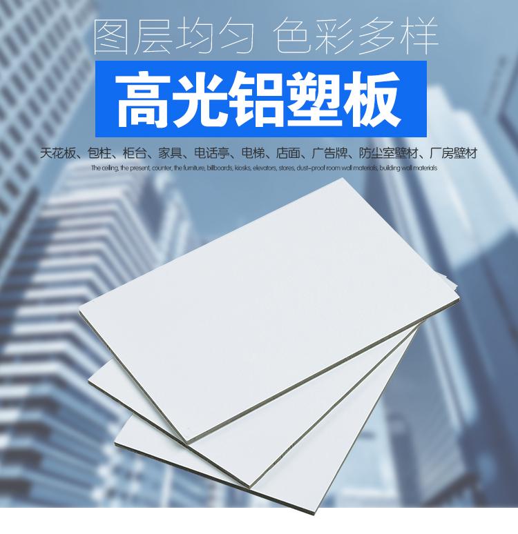 En la venta directa de la fábrica de paneles de aluminio 3.0mm8 cxf especular de la pared de fondo de seda con signos de fuego