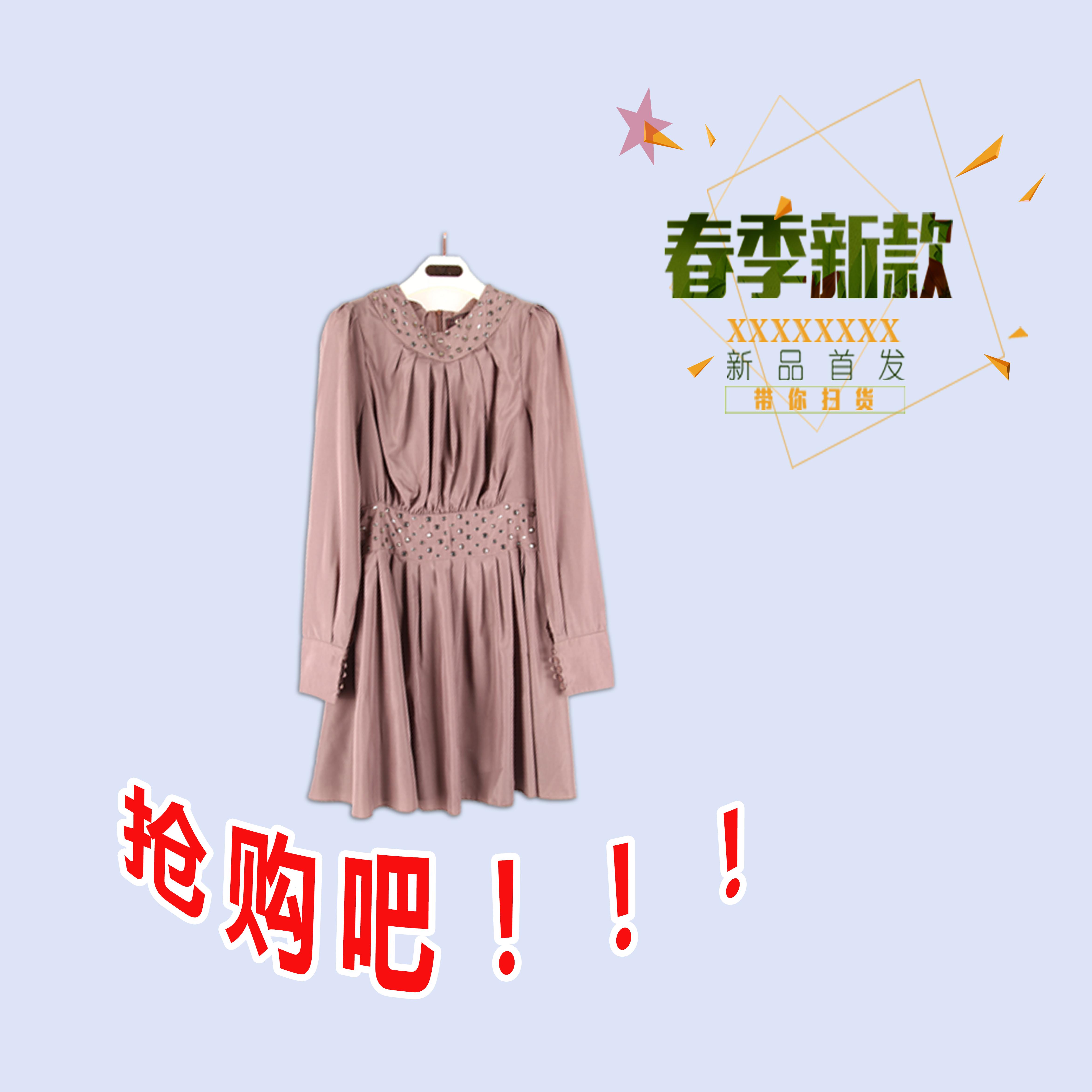 比比服飾2017春秋款新品今渡真絲時尚修身連衣裙