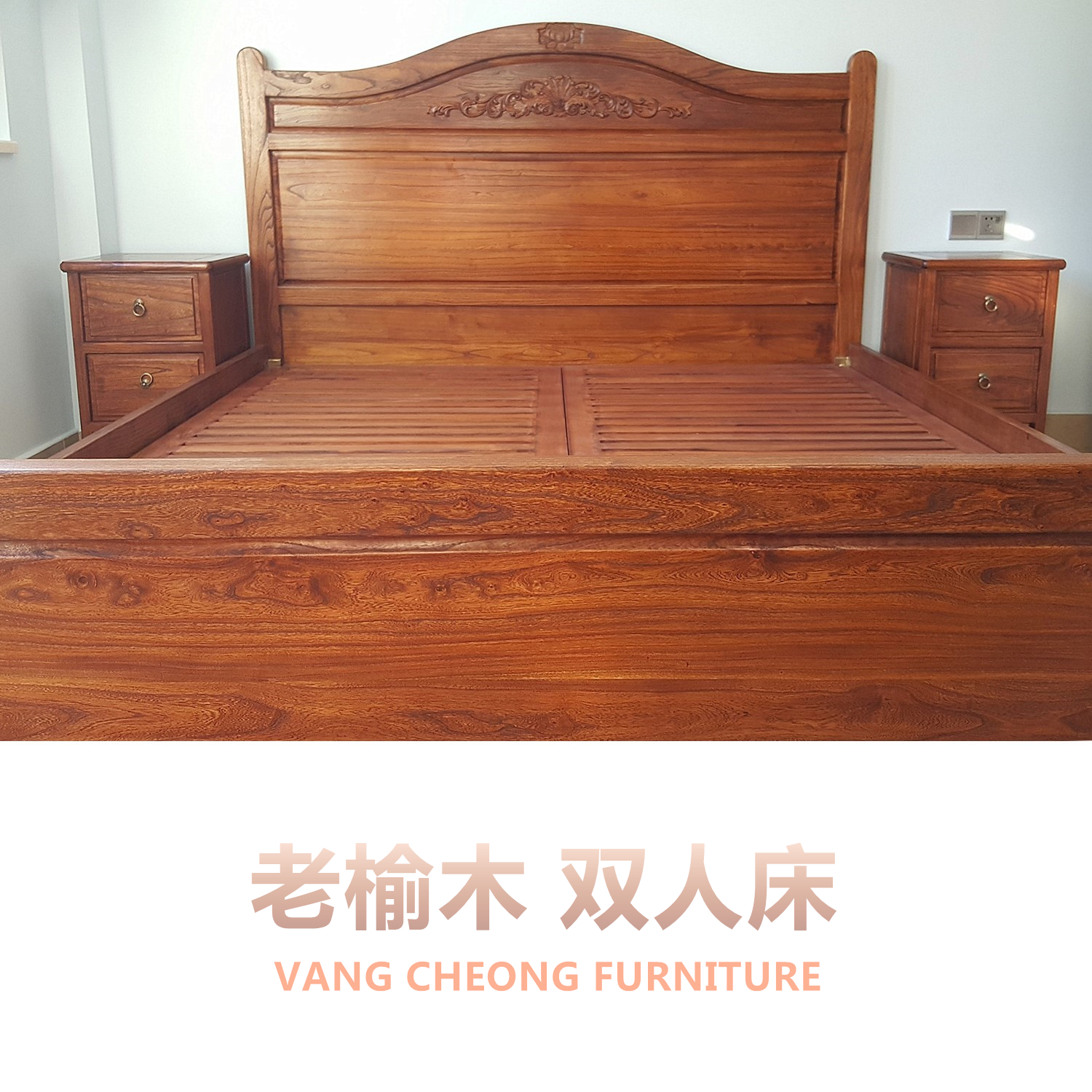 The old elm wood bedroom bedroom with double bed double bed frame can be split Tuochuang