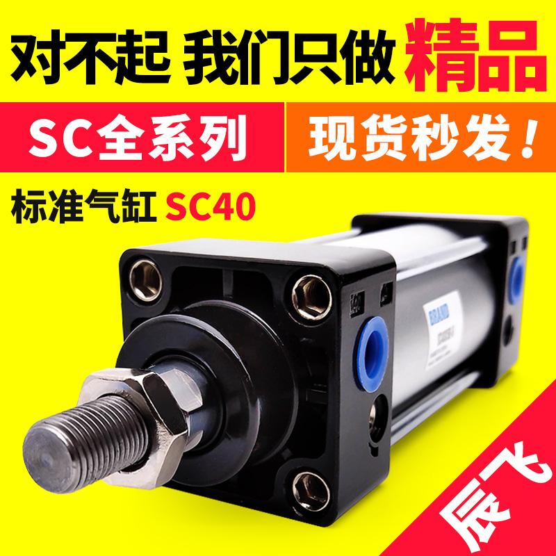 亚德客 typu s magnetem pro pneumatické válce SC40*100-25X50X75X125X200X800X1000/S