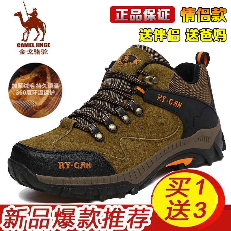 男鞋冬季运动鞋男士休闲跑步鞋户外登山鞋男旅游鞋子加绒保暖棉鞋