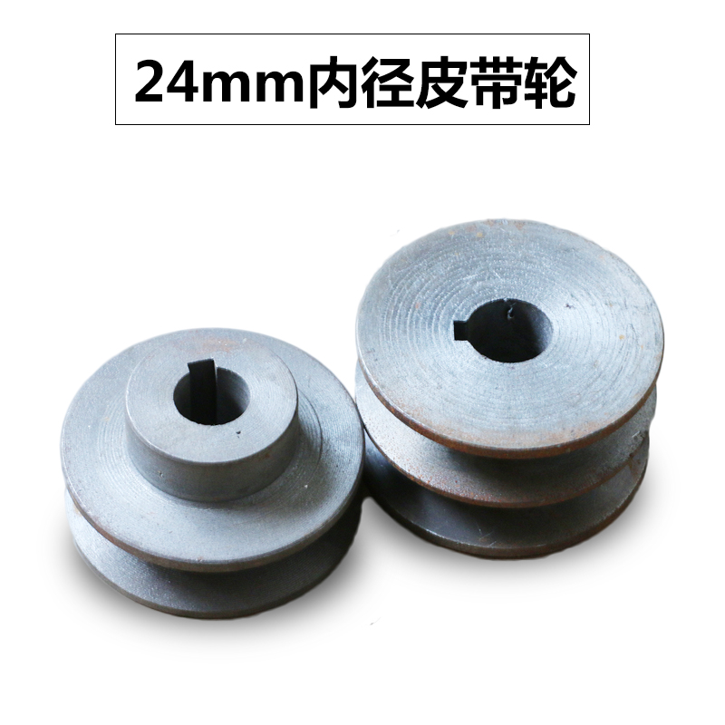 24mm inner diameter belt pulley motor turntable 60-120mm synchronous wheel cast iron belt disc A type /B