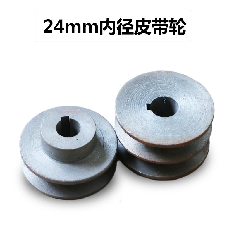 24 mm вътрешен диаметър макара двигател с маса 60-120mm синхронна кръг от чугун, тип а /B тип колан.
