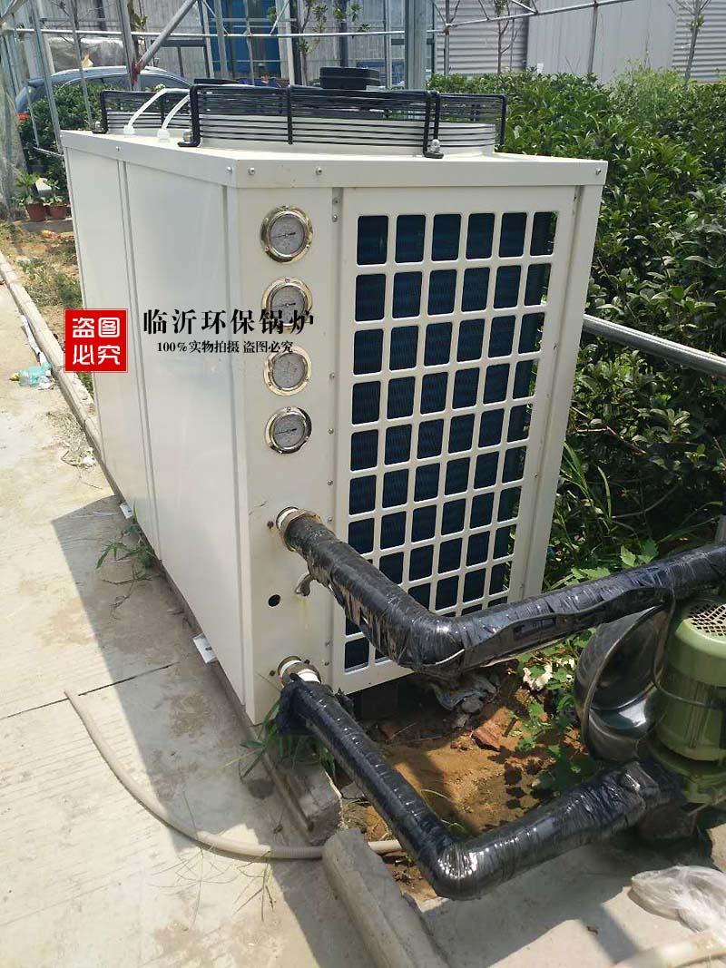 Die hersteller von großen Wasser - kühlung und heizung - Kohle - Strom spezielle Luft durchlauferhitzer