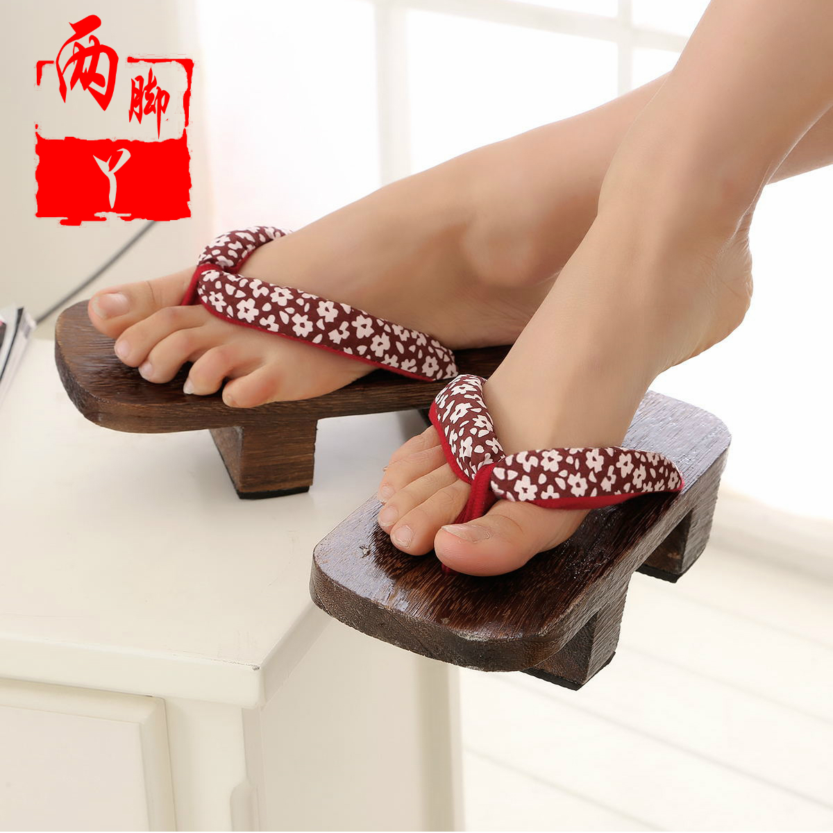 二齿男女日本日式木屐cosplay木拖鞋板凳情侣木屐鞋厚底人字拖鞋