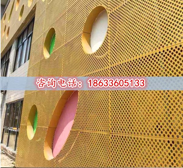 Parede de Cortina de alumínio Placa de publicidade é esculpida Na parede EM forma de Placa de orifício perfurado Placa de aço