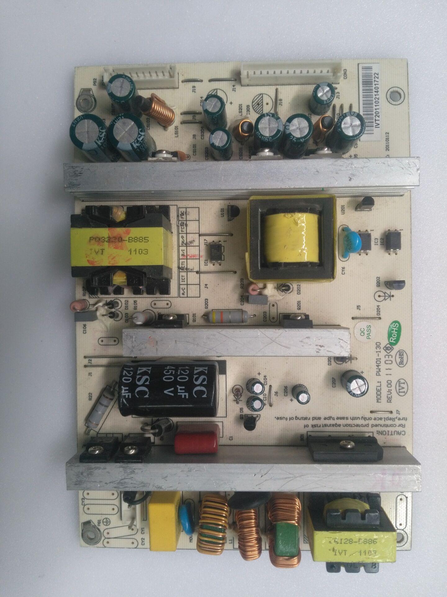 - plaque de télévision à affichage à cristaux liquides (PW401-130B) paysage LCD32HD applicable 25-3237 pouces universel
