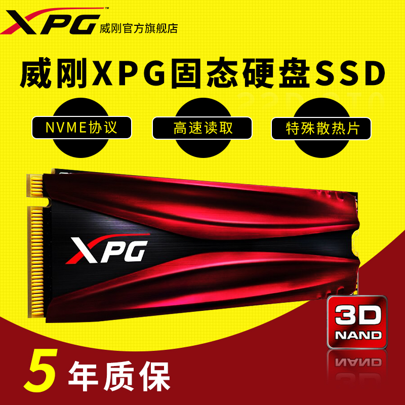 A - data xpg Solid State Disks SSDS10128G256GNVMEM.2 ALS 600P desktop - notebook