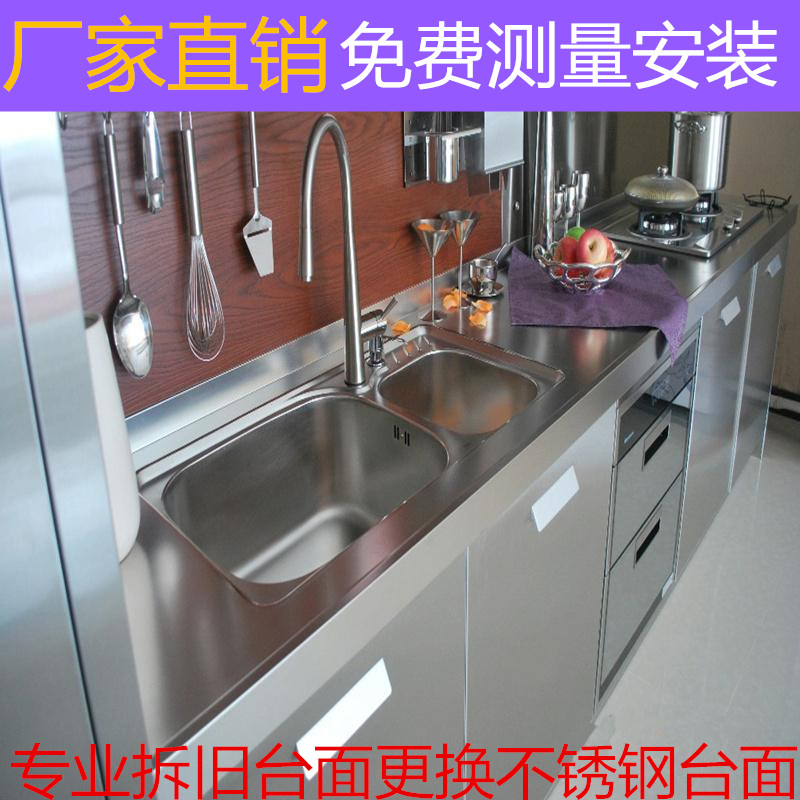 Shanghai - DAS gesamte Kabinett Herd der 304 Mesa aus Edelstahl und Kabinett anpassen