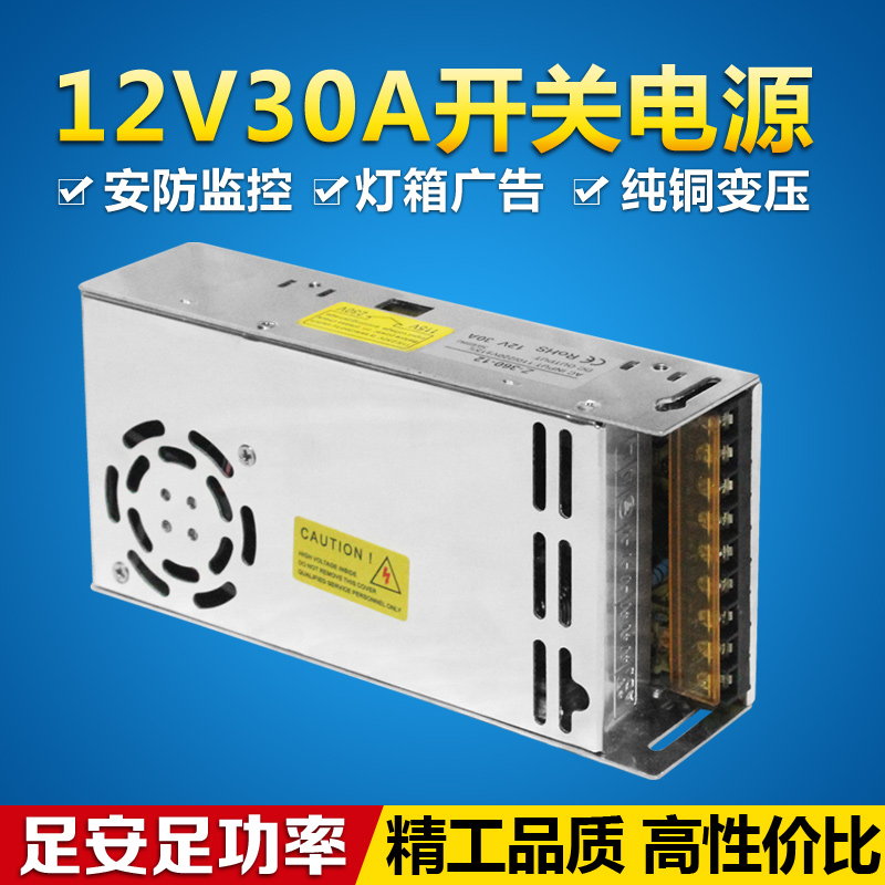 220v се 12V40A захранване 12v концентрирана енергия води наблюдение на безопасността на трансформатор DC12V480W