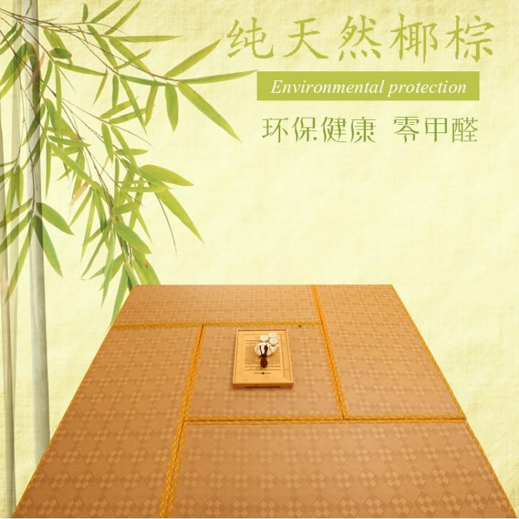 Custom tatami mat coconut palm mattress pad m Japanese bedroom windows platform pad pad pad tatami room