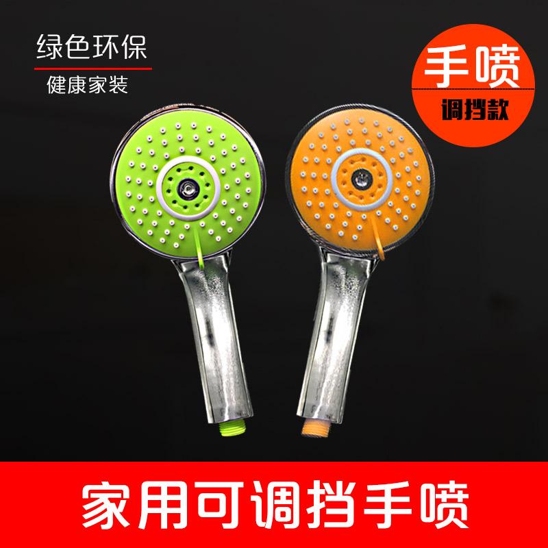 Plastik - Hahn waschmaschine wasserhahn 4 6 punkte Winkel, ventile, duschen, kalten und warmen wasserhahn kühlung Keramische Kern