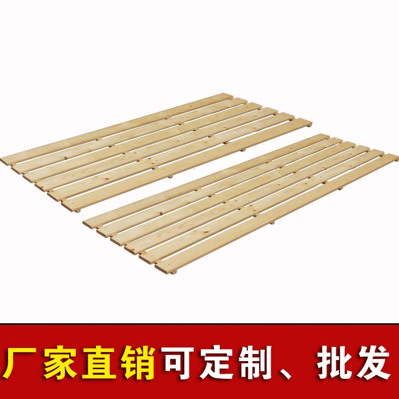 Single and double pine wood board, all solid wood bed board, Chinese fir 1.5 meters, 1.8 meters bed board, mattress bed, hard bed board, Wuhu