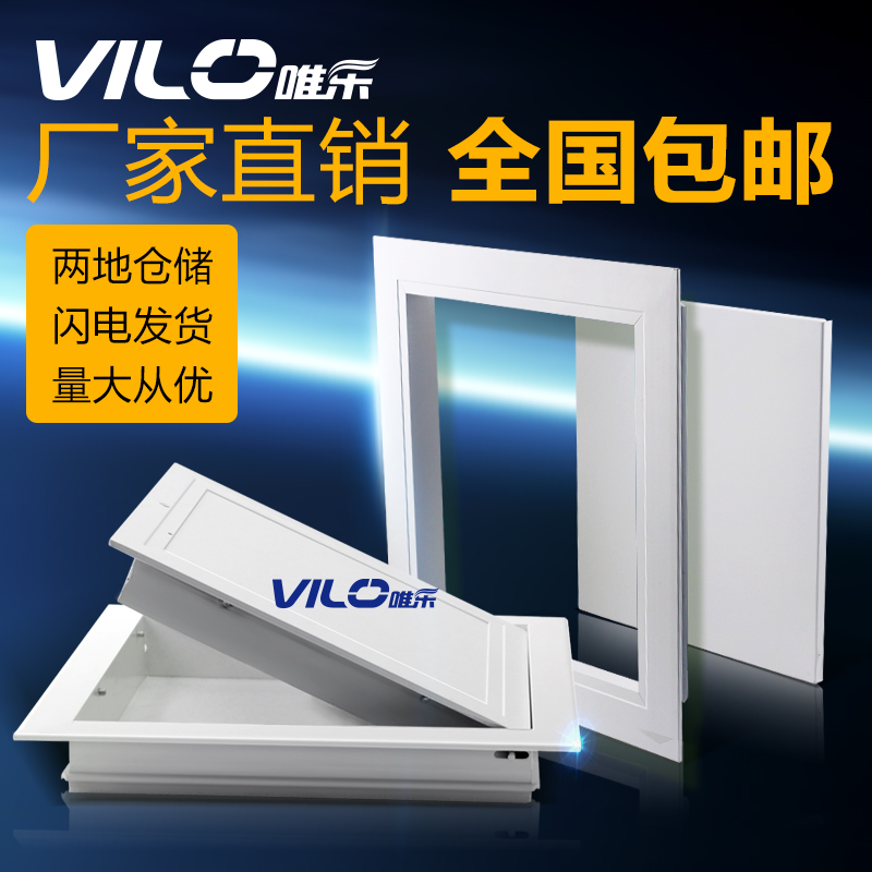 ABS service port, central air conditioning inspection port, decorative cover, ceiling ceiling, PVC plastic aluminum alloy