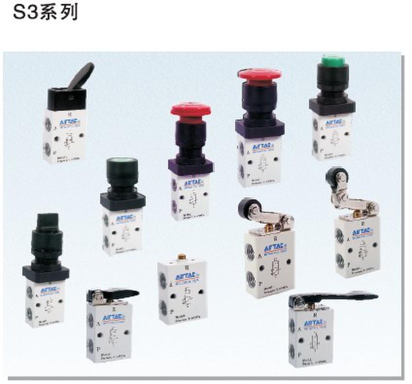 El elemento original de invitado de tratamiento de neumáticos S3PM / S3HS / S3PL / válvula mecánica de S3C-M5 tres dos