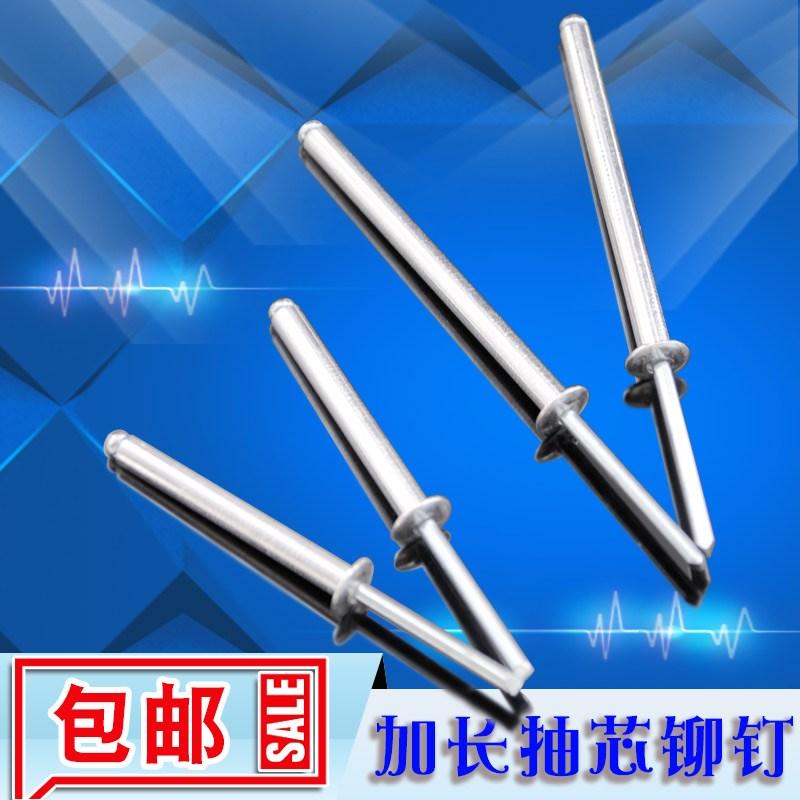 2.4/3.2/4/4.88 specifications for aluminum rivet round head rivet