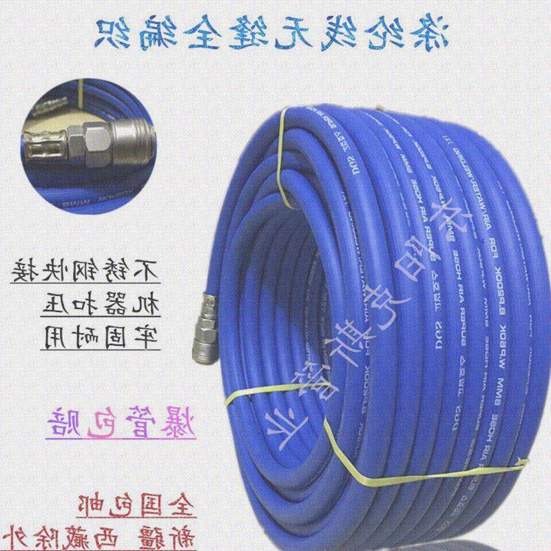 Entro il 2017 il tubo del Gas ad alta pressione con la pistola ad Aria compressa Automatico di Gale tubo telescopico pompa, pompa Di Nuovo