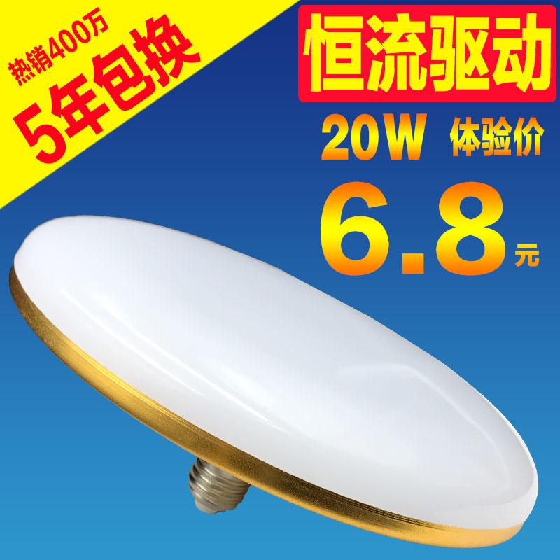 доведе крушка e27 винт супер ярка светлина, висок нло работилница фабрика за осветление домакински икономии на енергия на една лампа