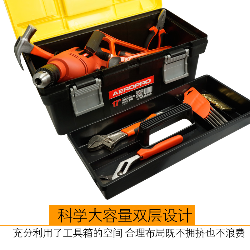 A household toolbox, an empty box, a wood box, a large number worker and a multi plastic toolbox.