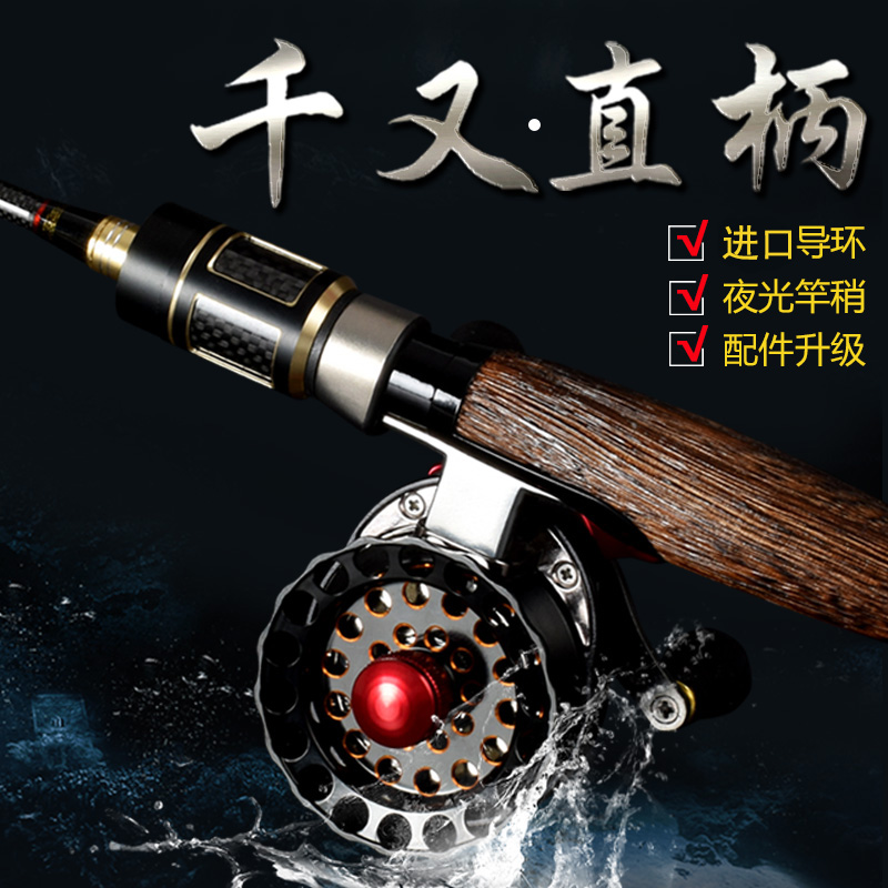 Raft fishing rod, soft tailed titanium alloy rod, wooden handle, carbon micro lead stem, special sea felled fishing gear package