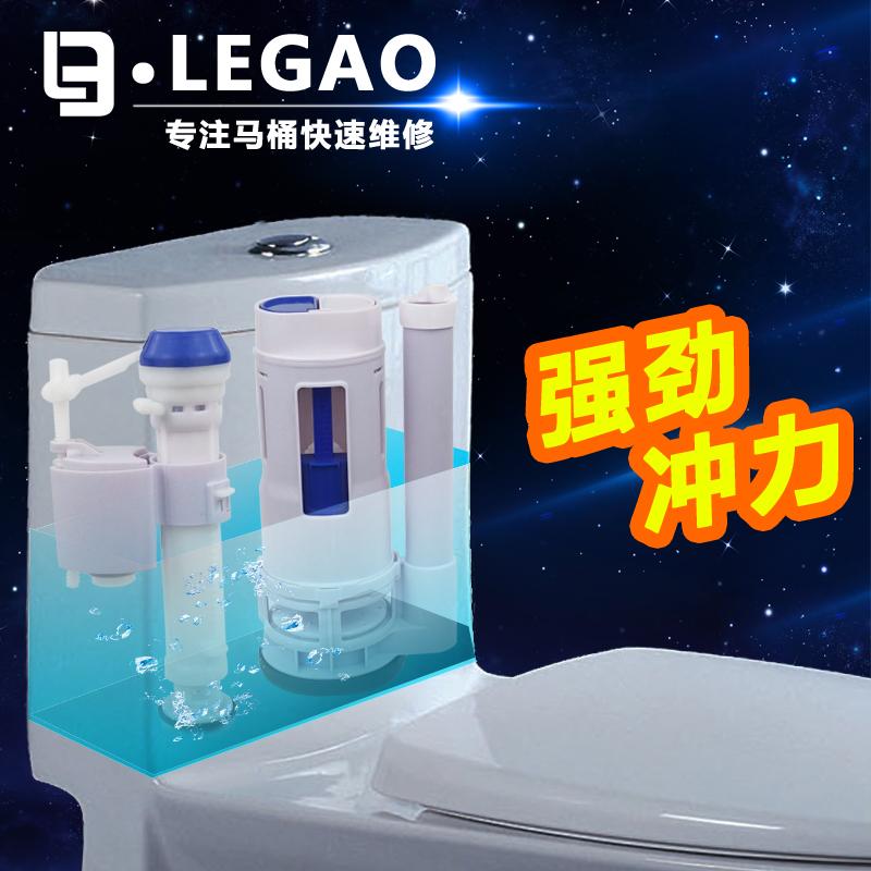 туалет аксессуары аксессуары старомодный туалет дренажный клапан впускной клапан общий туалет для смыва