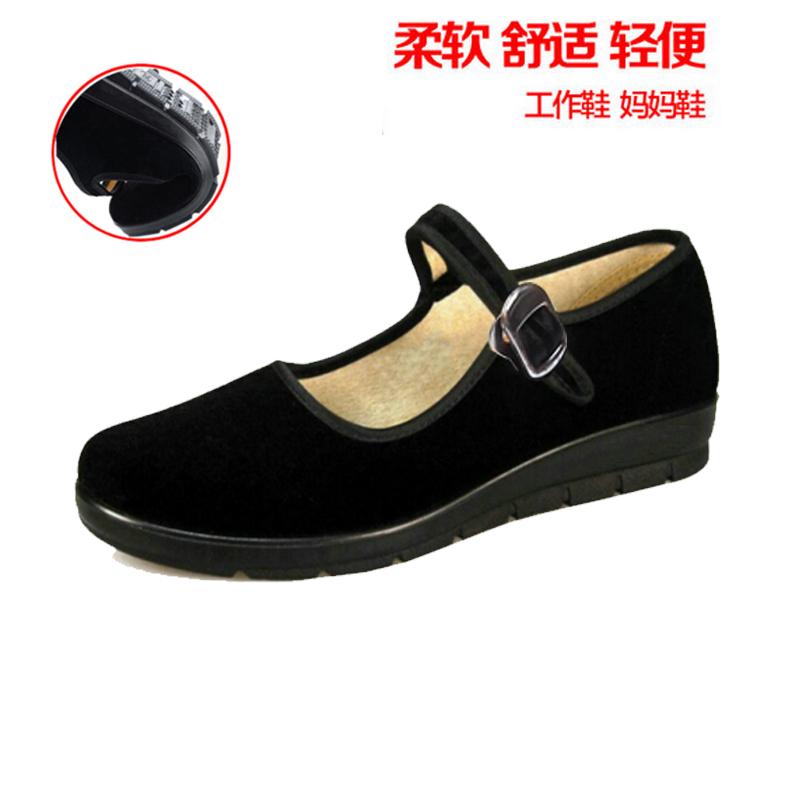 老北京布鞋女鞋平跟黑色工作鞋平底酒店上班防滑软底舞蹈妈妈鞋