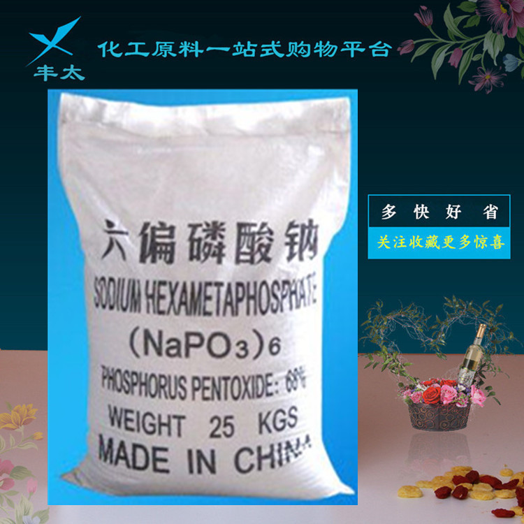Die pH - Wert 格来汉氏 Salz dispersant shmp industrie - Calgon 25 kg