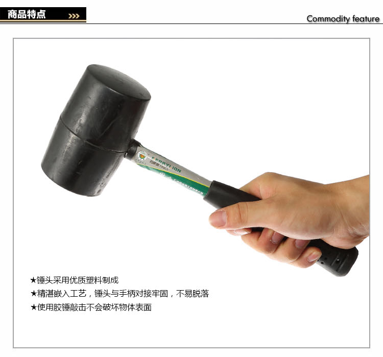No rubber hammer hammer tool large decoration floor rubber hammer hammer elastic rubber tile