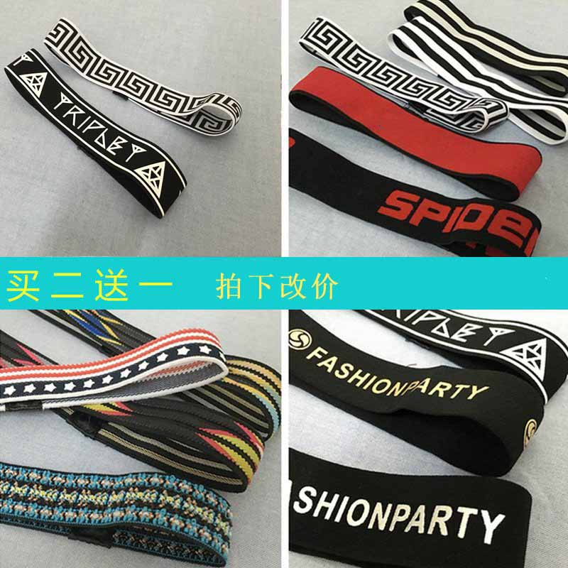Hip hop movement letters sweat hair band elastic headband and yoga fitness running head turban tide