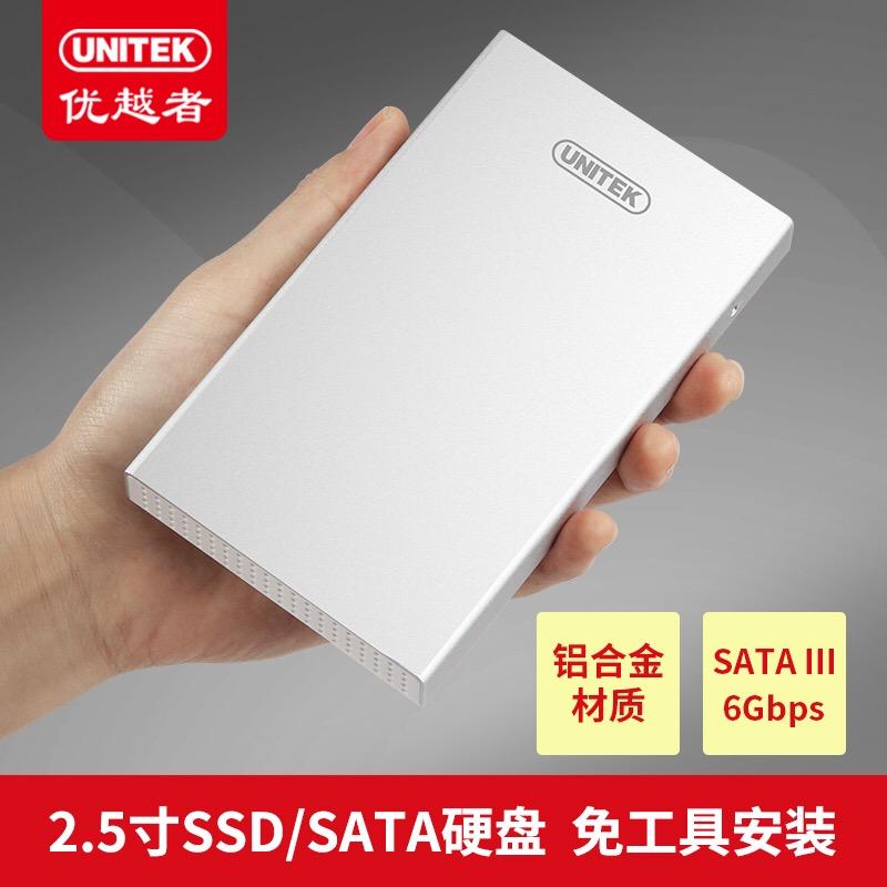 Die überlegenheit 2,5 - Zoll - mobile - box USB3.0sata die externen Speicher Allgemeine Solid State disk - - notebook