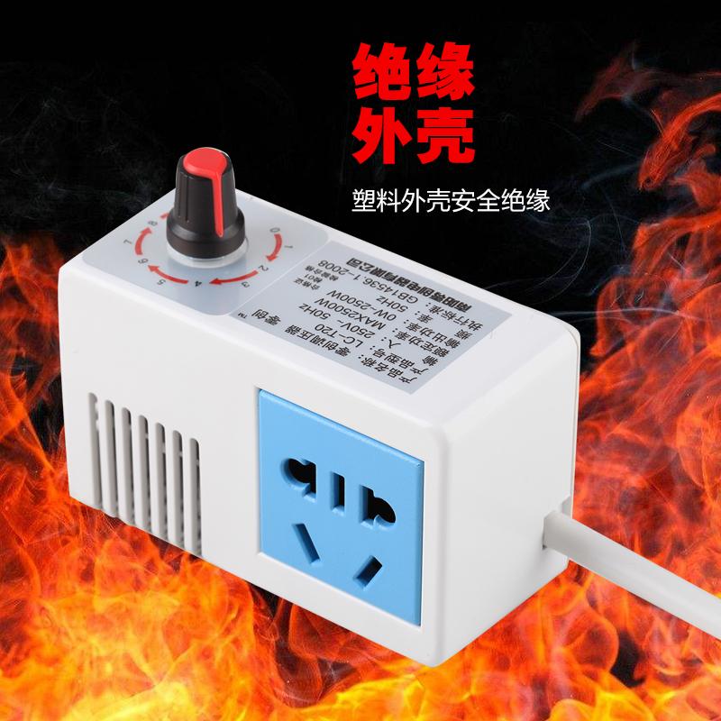 The student dormitory dormitory power transformer power socket socket wiring board universal voltage converter