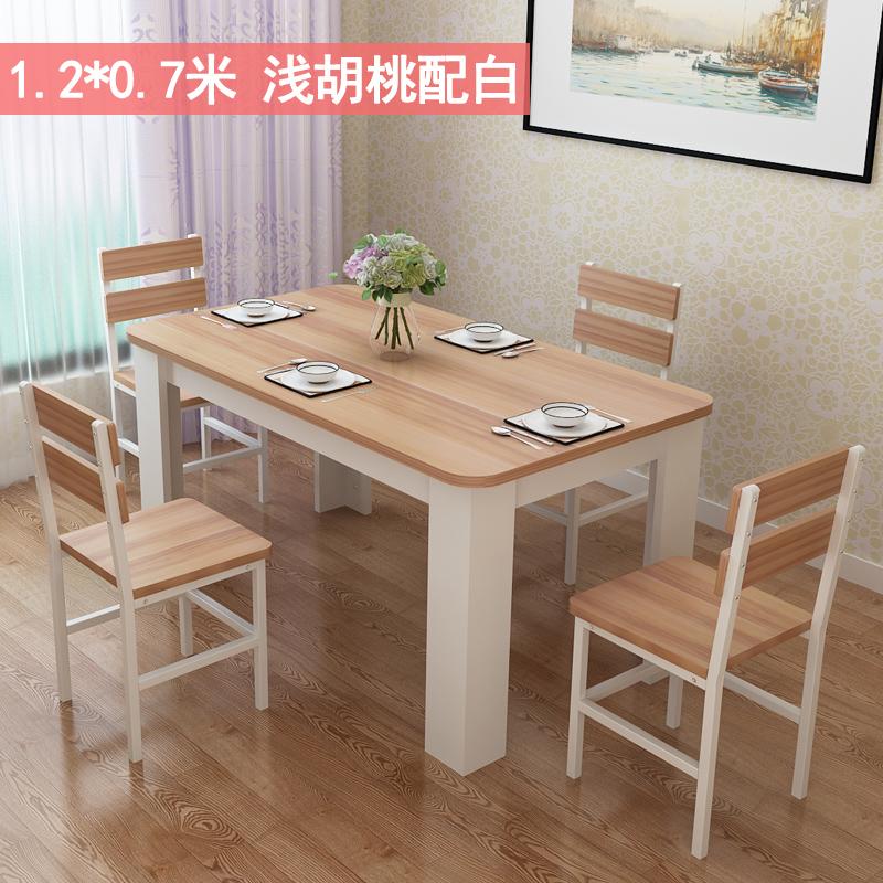 La simplicité de la peinture moderne de petite taille 4 6 de qualité en bois massif de tables et de chaises de combinaison de création de table rectangulaire de manger au restaurant
