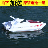 The large ship remote control remote control toys high-speed ship electric remote control remote control model of ship water boat