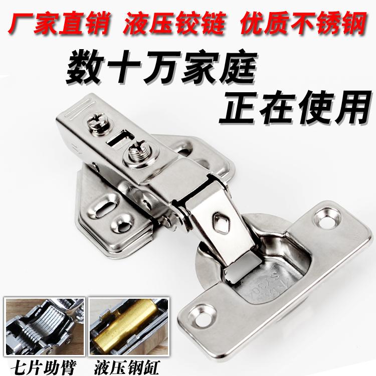 доступным типа нержавеющей стали петли гардероб шкаф дверь оборудования затухание буферной пружины гидравлический петли