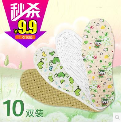儿童鞋垫夏季吸汗透气
