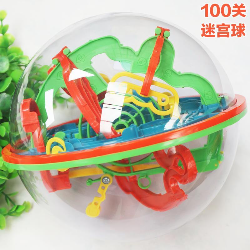 Die post Kinder Magic weisheit Ball MIT dreidimensionalen 3D - UFO - spielzeug yizhi Locke königreich Rubik 's Cube - Labyrinth - Ball - geschenk