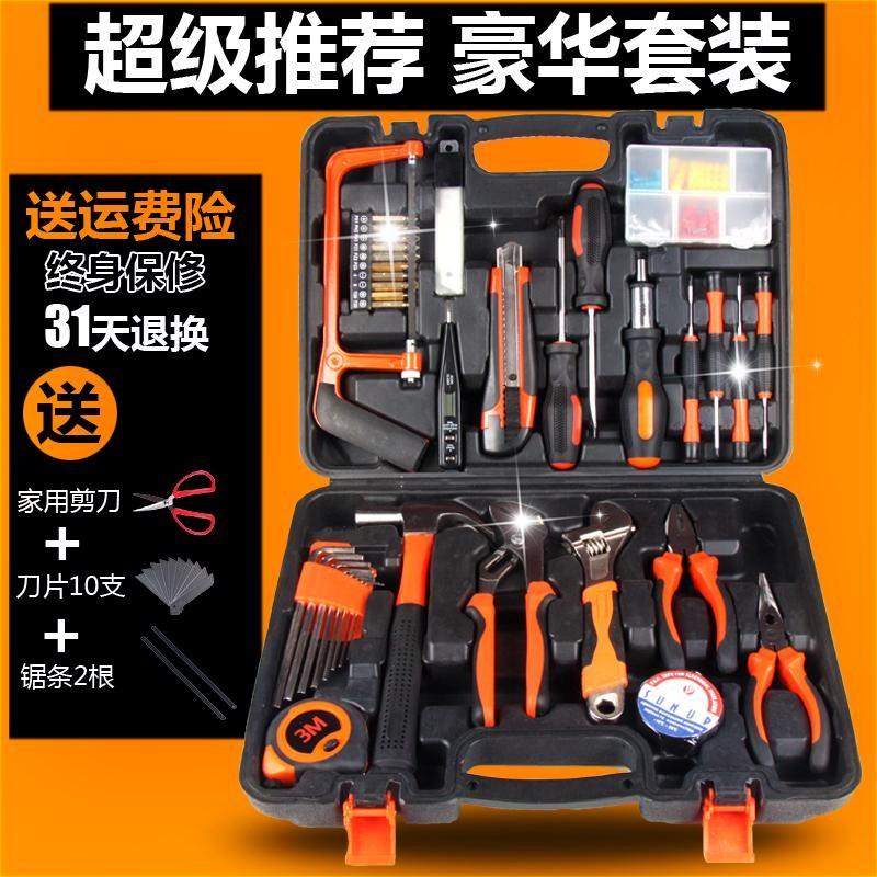 La Famiglia di strumenti per uso domestico Set Multi - funzione di trapano multimeter elettricista UNO strumento di Legno di manutenzione Hardware.