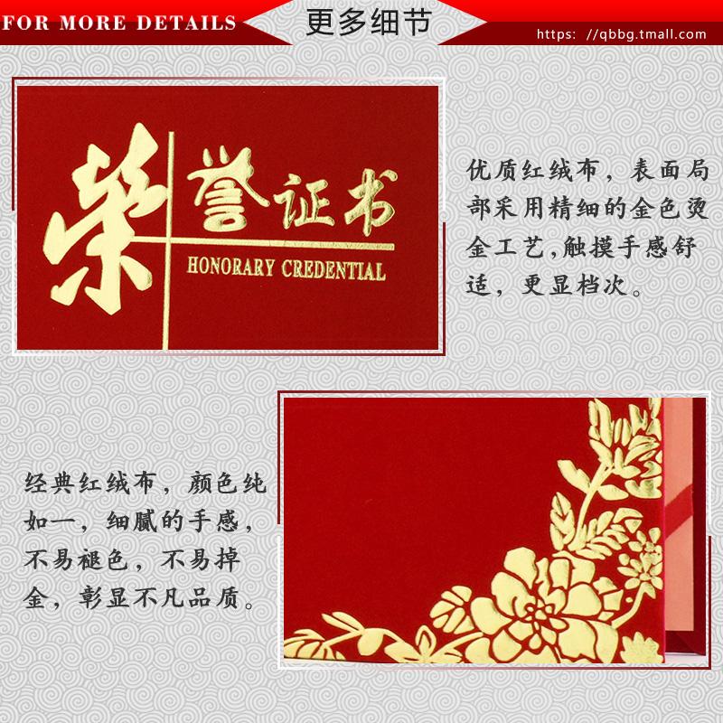 prvotřídní studenty na zakázku osvědčení ochranné pouzdro. - čest 封皮 caldo especial podílu společných jmenovací listiny členských a3