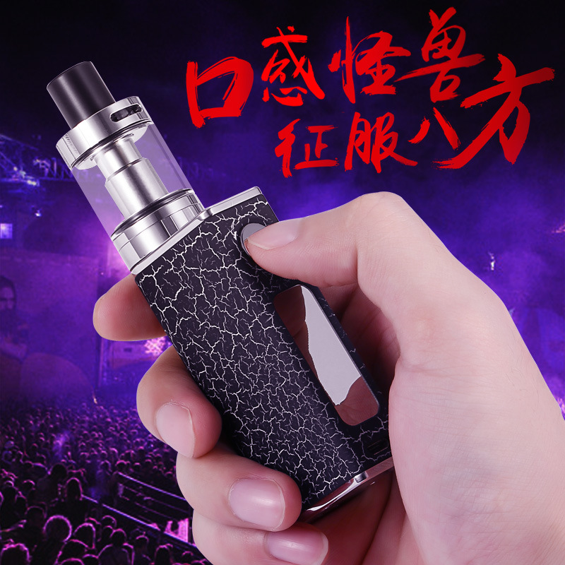 Ein anti - Druck -) box große smog - shisha - dampf - mini
