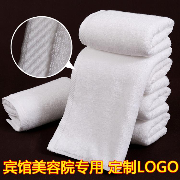 毛巾批發纯棉洗脸酒店