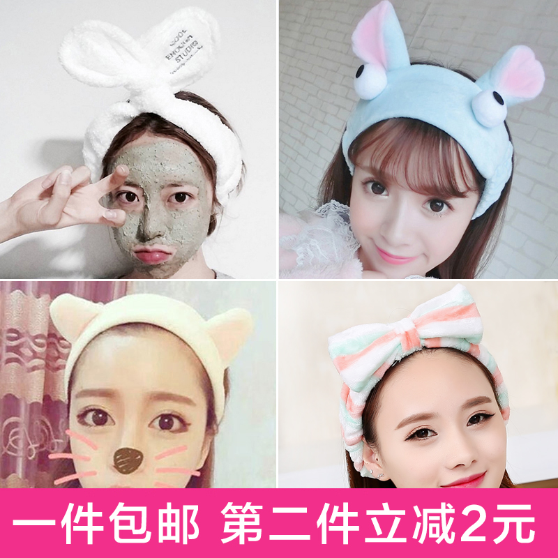 Female cat rabbit ears headband cute face simple turban headdress headgear headband hair all