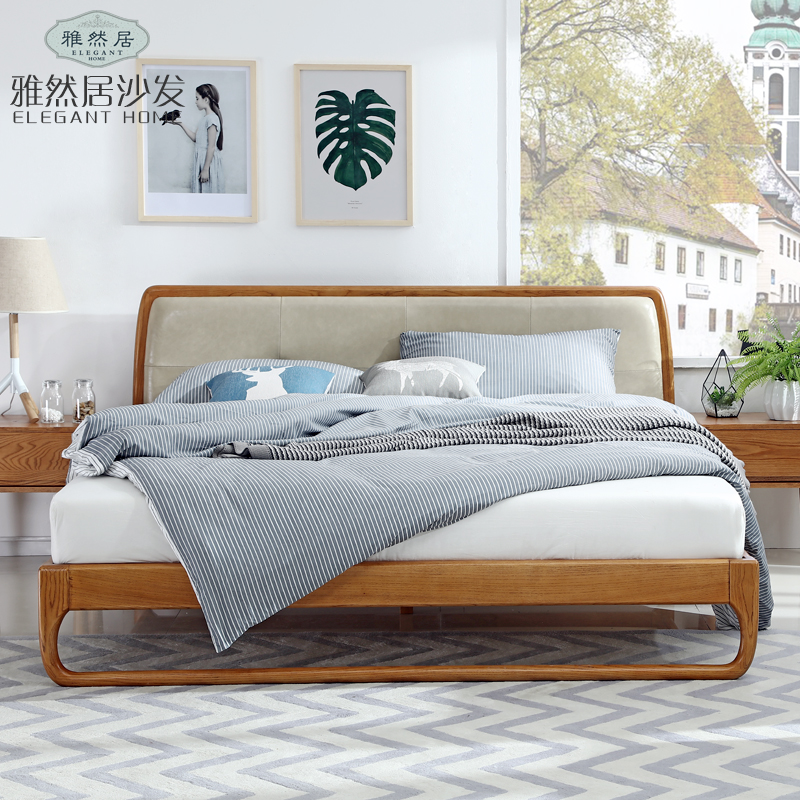 Natural solid wood bed simple Japanese Nordic 1.8 meters double bed modern minimalist furniture