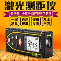 mély 达威 infravörös távolságmérő nagy pontosságú mérőeszköz, lézeres távolságmérő, infravörös lézer 'elektronikus.