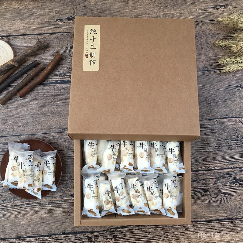 klass nio mål i is. omfattande - gammaldags kakor. kakor som gör lådor kraftpapper.
