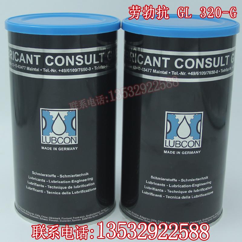 Loeb anti - LUBCONGL320-G grohe baño de cerámica de alta resistencia al desgaste de sello de agua de grasa