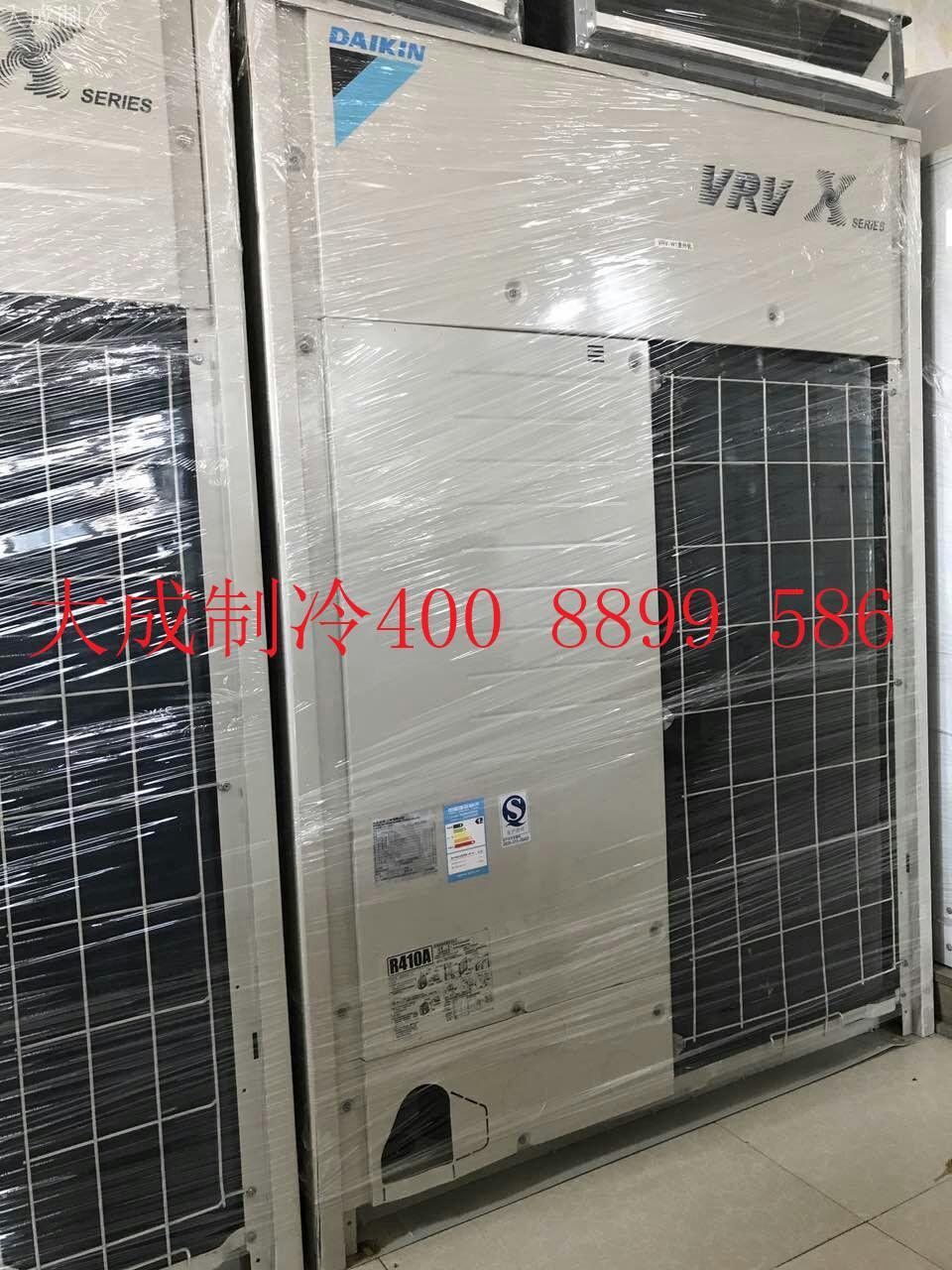 北京中古ダイキン中央のエアコンが多いオンラインの風管の天然痘天井組み込み!機