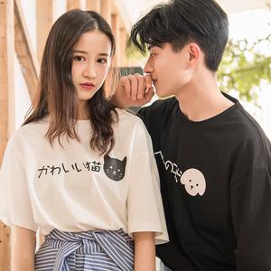 實拍3631#2018夏季新款純棉卡通五分袖T恤情侶裝短袖學生控價38元