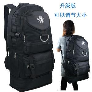 背包双肩包男大容量户外旅行包女防水徒步运动旅游包行李包登山包