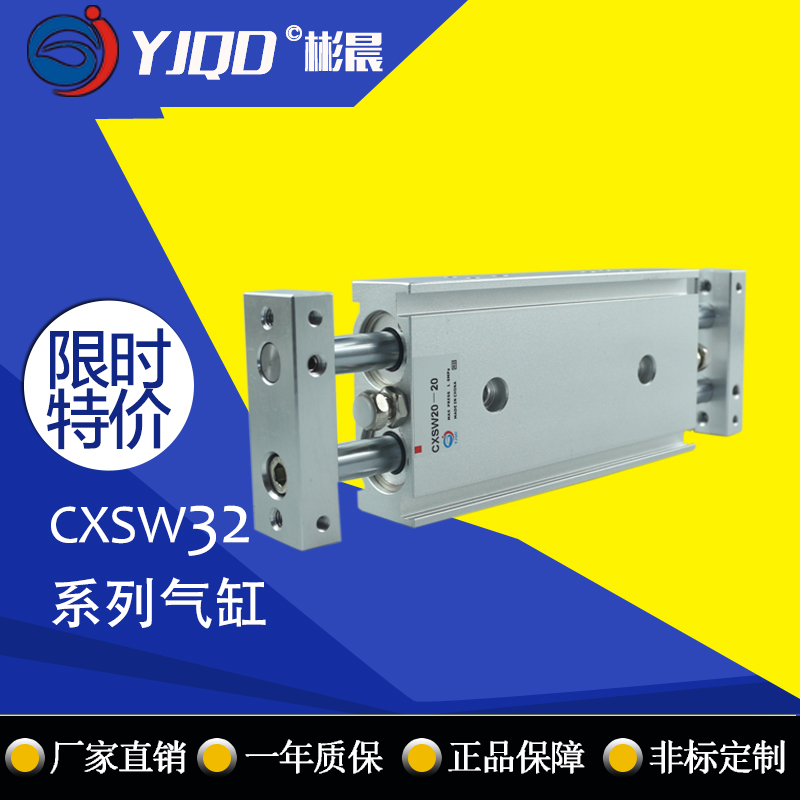 SMC double shaft cylinder CXSW10-10/20/30/40/50 double rod cylinder double out new slide cylinder