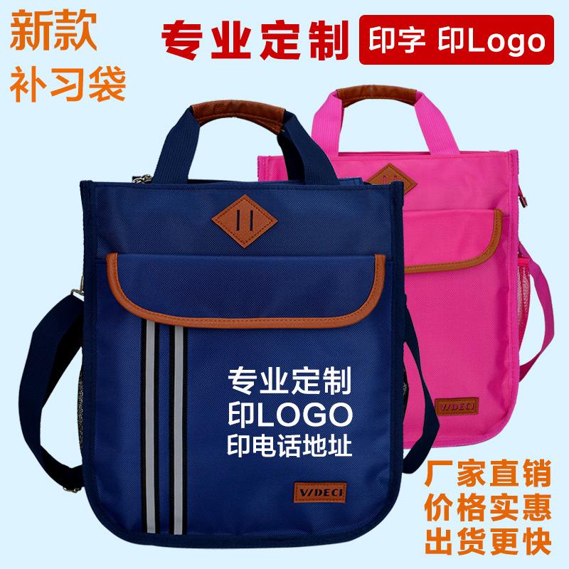 Träning skolväskor anpassade grundskola väska barn handledning paket rådgivning klasser Messenger väska utskrift LOGO anpassade